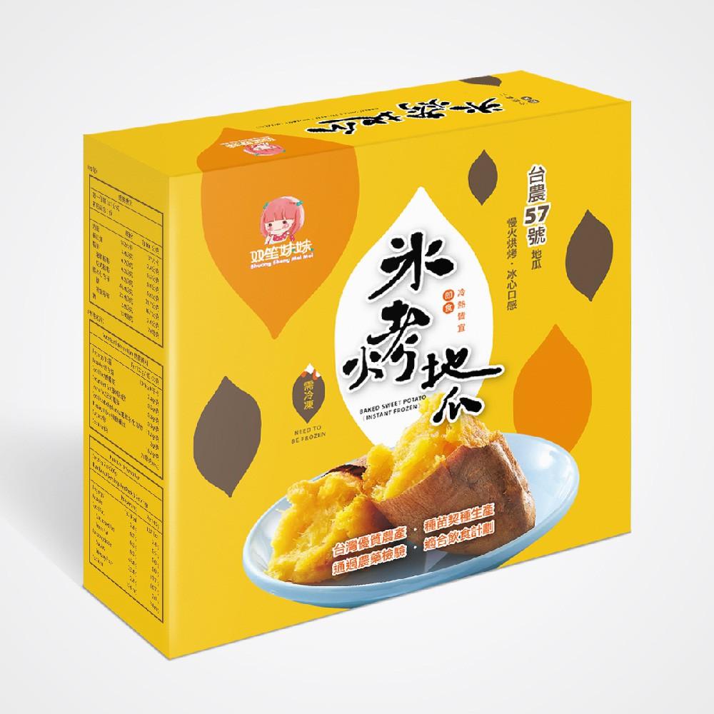 《雙笙妹妹》冰烤地瓜(300g×10盒)【蝦皮團購】