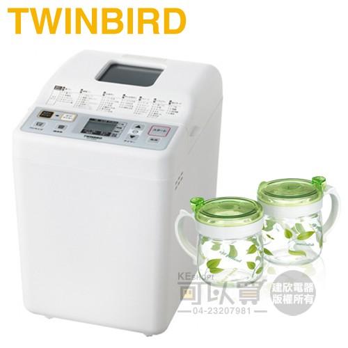 日本 TWINBIRD ( PY-E632TW ) 多功能製麵包機 -原廠公司貨【預購-加碼送儲物罐(一組2入)】