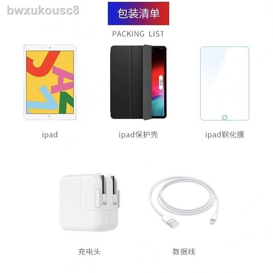 ☫IPad二手/蘋果IPad Pro 9.7/10.5/11/12.9寸學生/網課/游戲