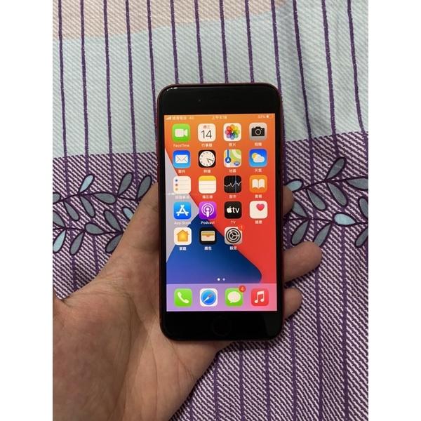 9/28現貨白Apple IPhone Se2 128g iPhoneSe2 128g 4.7  Se2 舊機可貼換