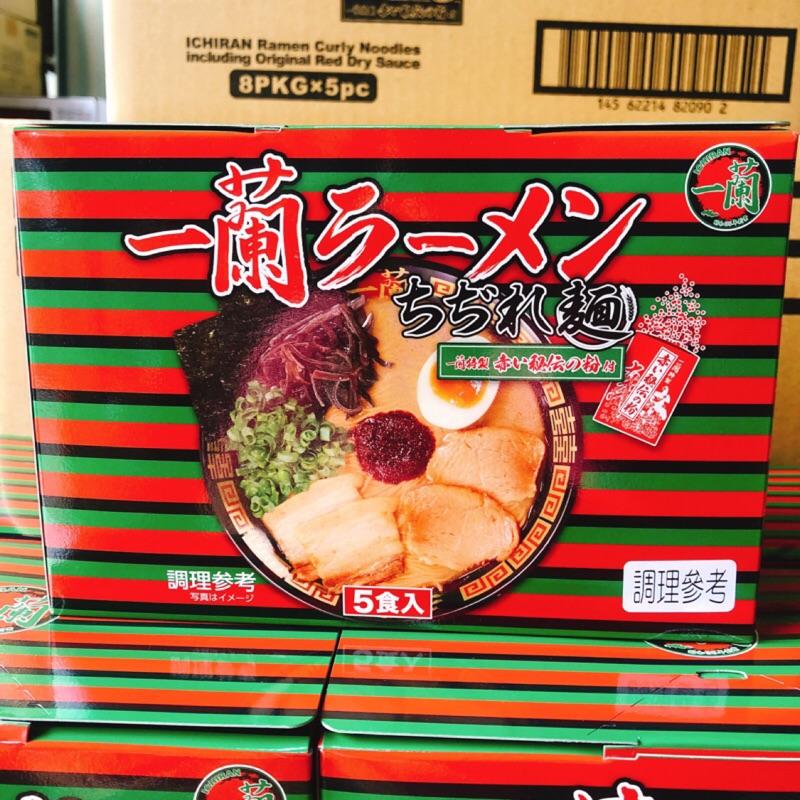 🔥現貨🔥日本一蘭捲麵、一蘭拉麵-泡麵5入
