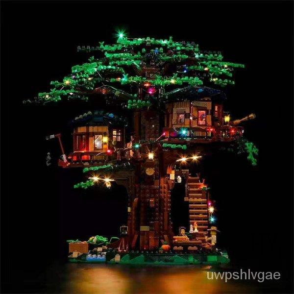 【樂高】LEGO樂高21318樹屋IDEAS系列森林之樹小屋益智男女孩拼裝積木玩具