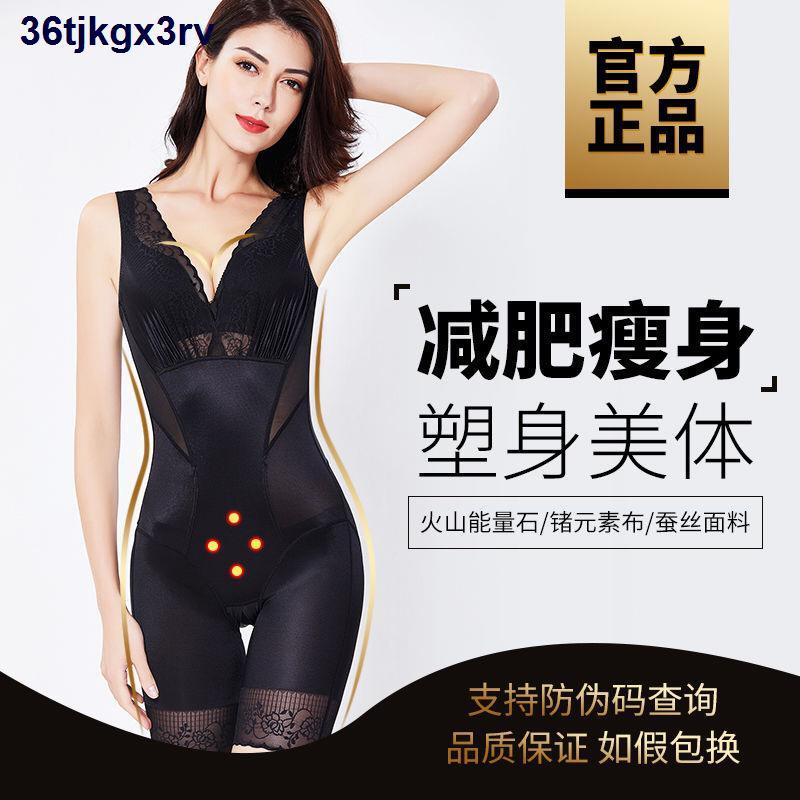 ❈♟∏正品美人計塑身衣連體塑形燃脂美體減肥收腹肚子瘦身衣女全身緊身