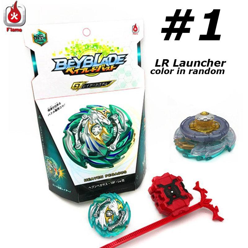 陀螺盒式綠火品牌 B- 天馬天堂天馬戰鬥陀螺儀, 帶雙向拉尺 / 拉線 Tran