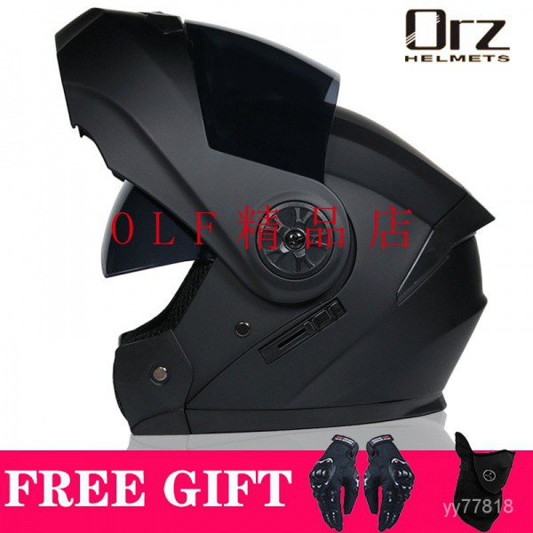OLF-ORZ機車安全帽 男女全盔揭面盔 四季全覆式安全帽