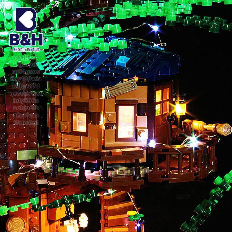 新款適用樂高21318樹屋燈飾創意DIY燈具配件Ideas系列LEGO積木LED燈光熱銷