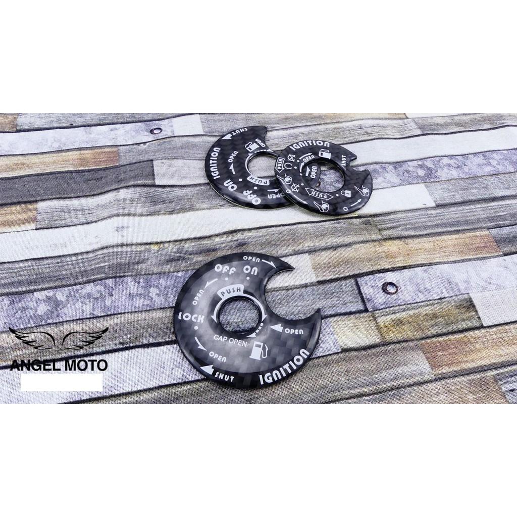 ANGEL 碳纖維 卡夢 鎖頭蓋專用 貼片 鎖頭貼 適用 勁戰二代 二代