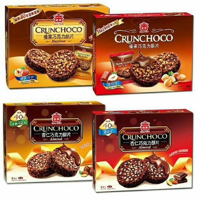 義美 巧克力酥片量販包 280g/盒