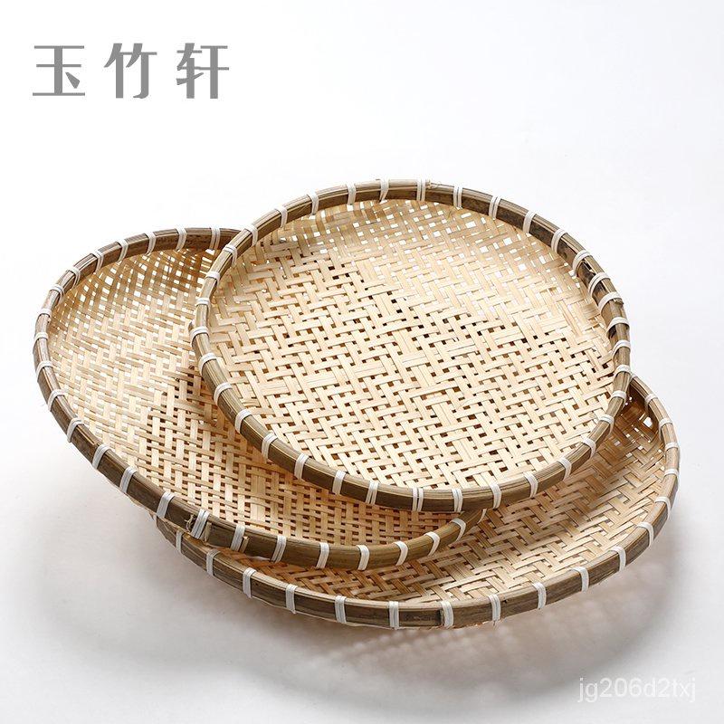 手工編織品手工竹編圓形簸箕 竹篩子 家用竹製水果籃 創意編制竹托盤收納筐