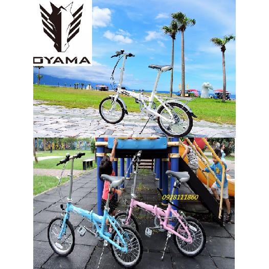 免運費OYAMA神馬16 MINI歐亞馬16吋6段變速鋁合金折疊車小折小摺16''摺疊車快拆兒童腳踏車兒童自行車