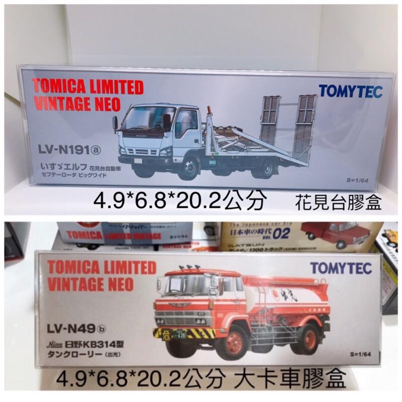 Tomica tomytec 大卡車、公車 、花見台 膠盒 現貨