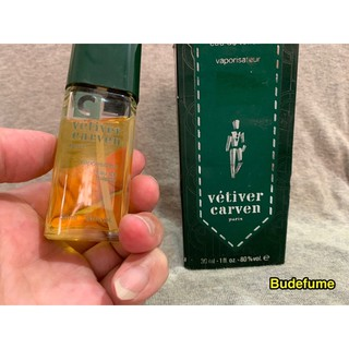 《試香》Carven Vetiver 男性淡香水 試香紙 新北市