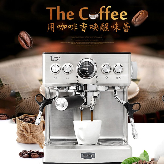 【可刷卡.現貨速出】優柏EUPA  Caffe Tiziano義式高壓咖啡機TSK-1837B 19Bar