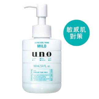 UNO 俐落至上機能水 敏感肌 160ML