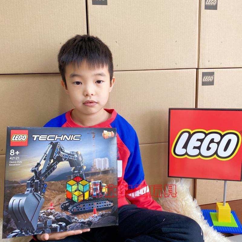 #樂高x台灣#LEGO樂高科技機械組系列42121重型挖掘機 正品益智拼插積木玩具