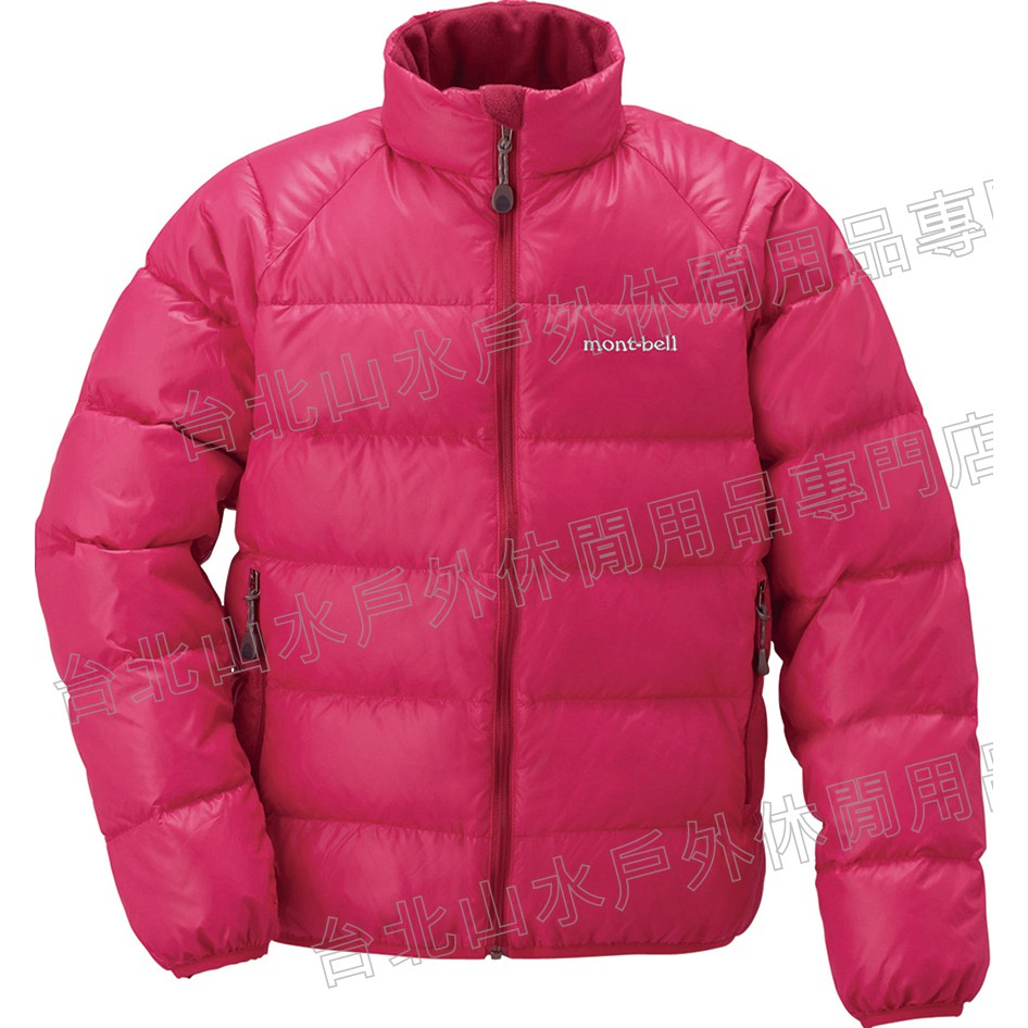 Mont-Bell 兒童羽絨衣 650FP羽絨外套/羽毛衣 Neige 大童款 1101370 CHRD 桃紅