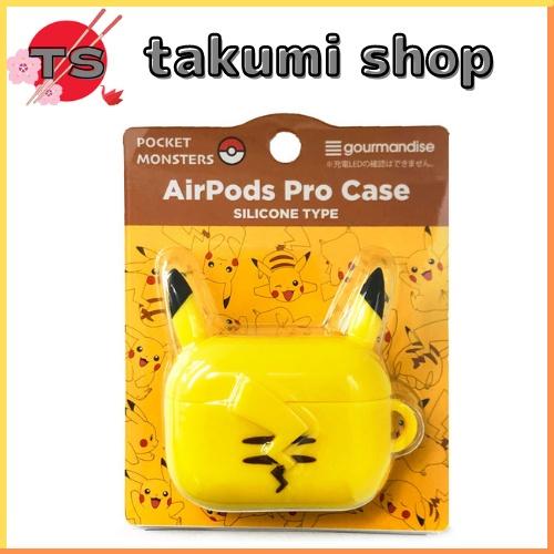 【日本直送】寶可夢系列  皮卡丘 百變怪 AirPods Pro 耳機保護套
