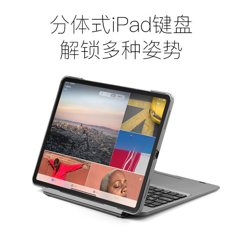 《京東鍵盤》爆款doqo分體式藍牙妙控鍵盤蘋果平板iPad Pro 11/12.9英寸 Air4 10.9