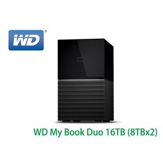 附發票 WD My Book Duo 16TB (8TBx2) 3.5吋 雙硬碟 儲存設備