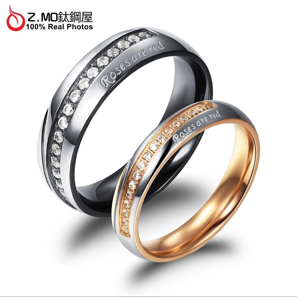 情侶對戒指 Z.MO鈦鋼屋 戒指 情侶戒指 白鋼對戒 鈦鋼戒指 可刻字 水鑽戒指 生日送禮 聖誕節禮物【BKY460】