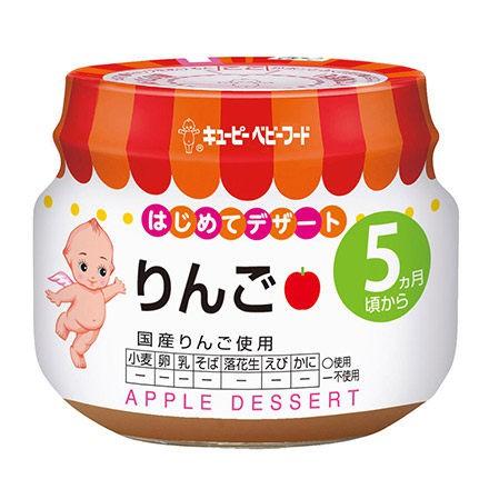 綠動會 Kewpie C-59 蘋果泥【佳兒園婦幼館】