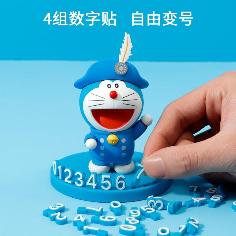 哆啦A夢停車牌 叮當貓 卡通可愛 立體數字號碼牌 臨時停車電話牌 挪車牌擺件🎁