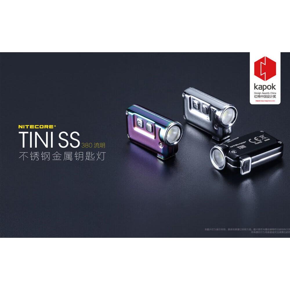 Nitecore TINISS 380流明TINI SS 迷你手電筒