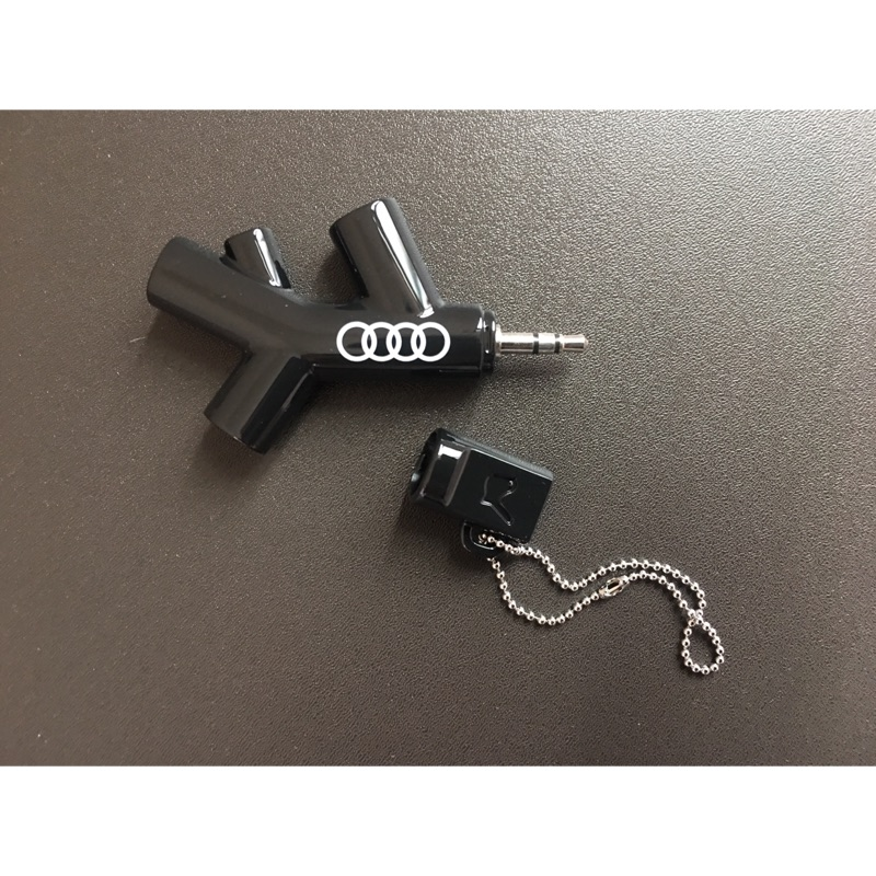Audi 耳機分享器