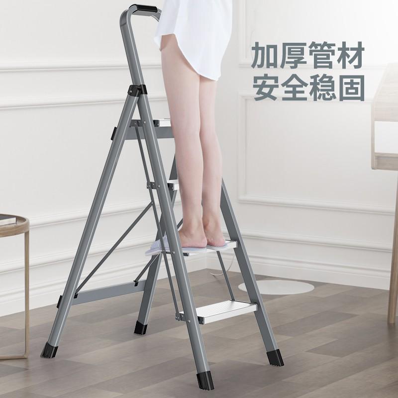 奧鵬鋁合金梯子家用折疊人字梯加厚室內多功能樓梯三步爬梯小扶梯蓋茨の小鋪