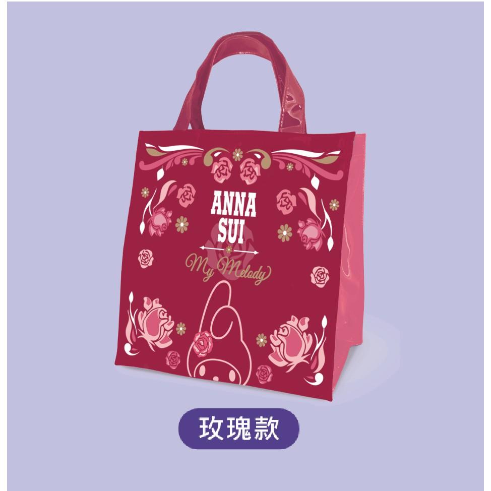 現貨 7-11 三麗鷗 ANNA SUI時尚聯萌 ANNA SUI時尚托特手提袋 Hello Kitty手提袋 玫瑰款