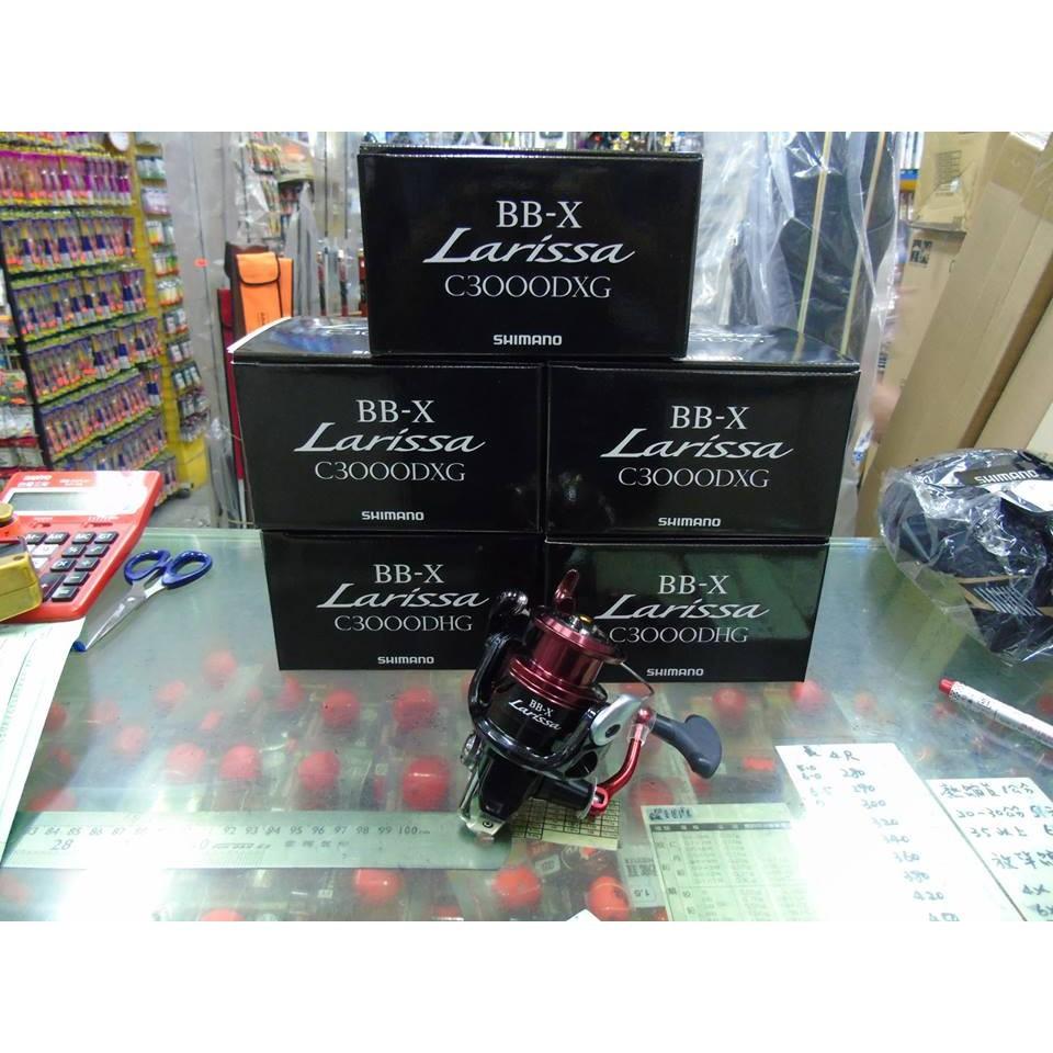 源豐釣具 16年新款 SHIMANO BB-X Larissa C3000DXG/DHG 磯釣手煞車捲線器 另有2500