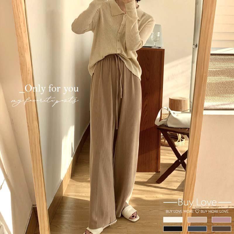 【買到戀愛】多色韓版抽繩綁帶微坑條 寬褲 落地褲【HL168】