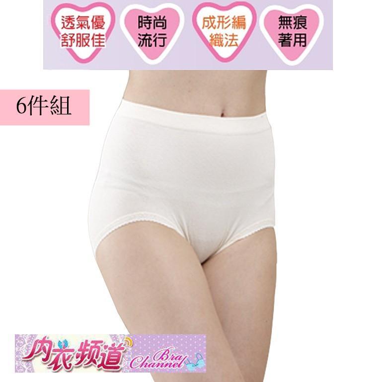 內衣頻道|9302 台灣製 輕機能 束腹提臀 精梳棉素材 高腰內褲 (6入/組) M/L/XL/Q
