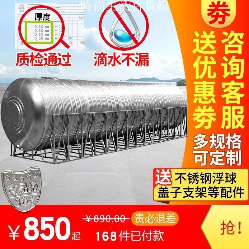 304不銹鋼水塔食品級儲水箱家用圓形蓄水箱5噸臥式太陽能屋頂水箱