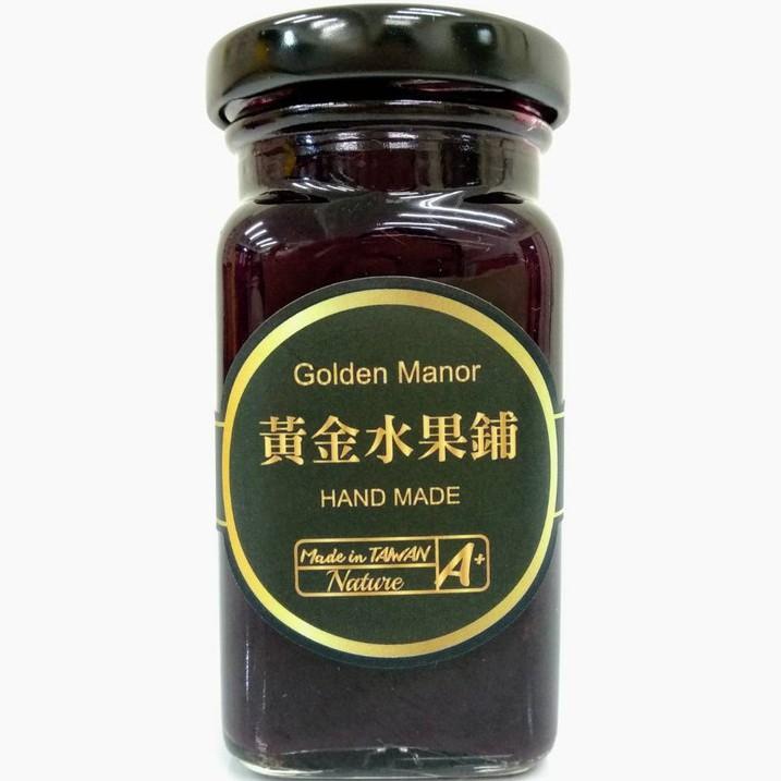 【黃金水果鋪】藍莓香蕉手作果醬190g