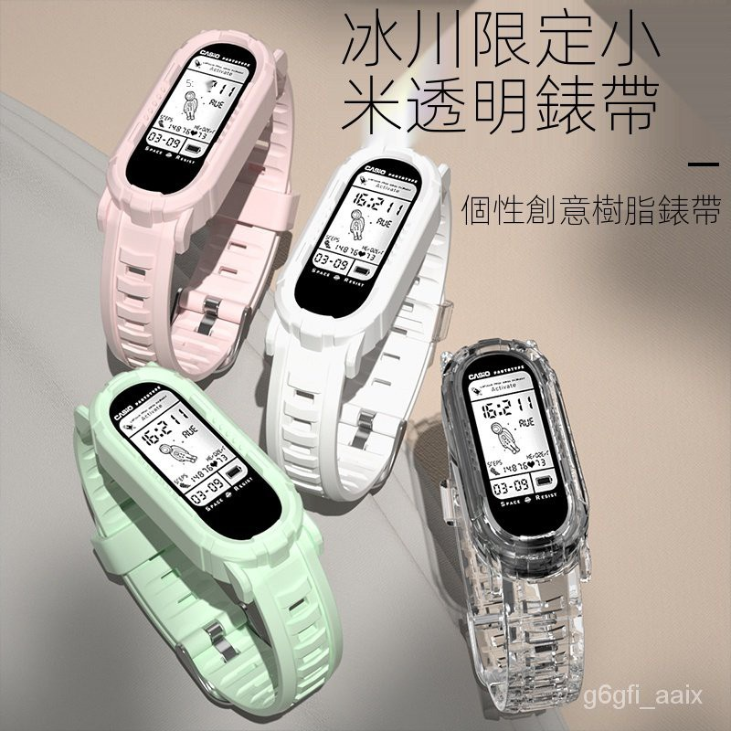 小米手環4 錶帶 小米4 錶帶 小米5 錶帶 小米手環3 錶帶【升級裝甲版】官方小米手環6/5/4/3腕帶nfc錶帶tp