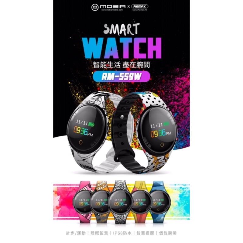REMAX智能手錶RM-559W