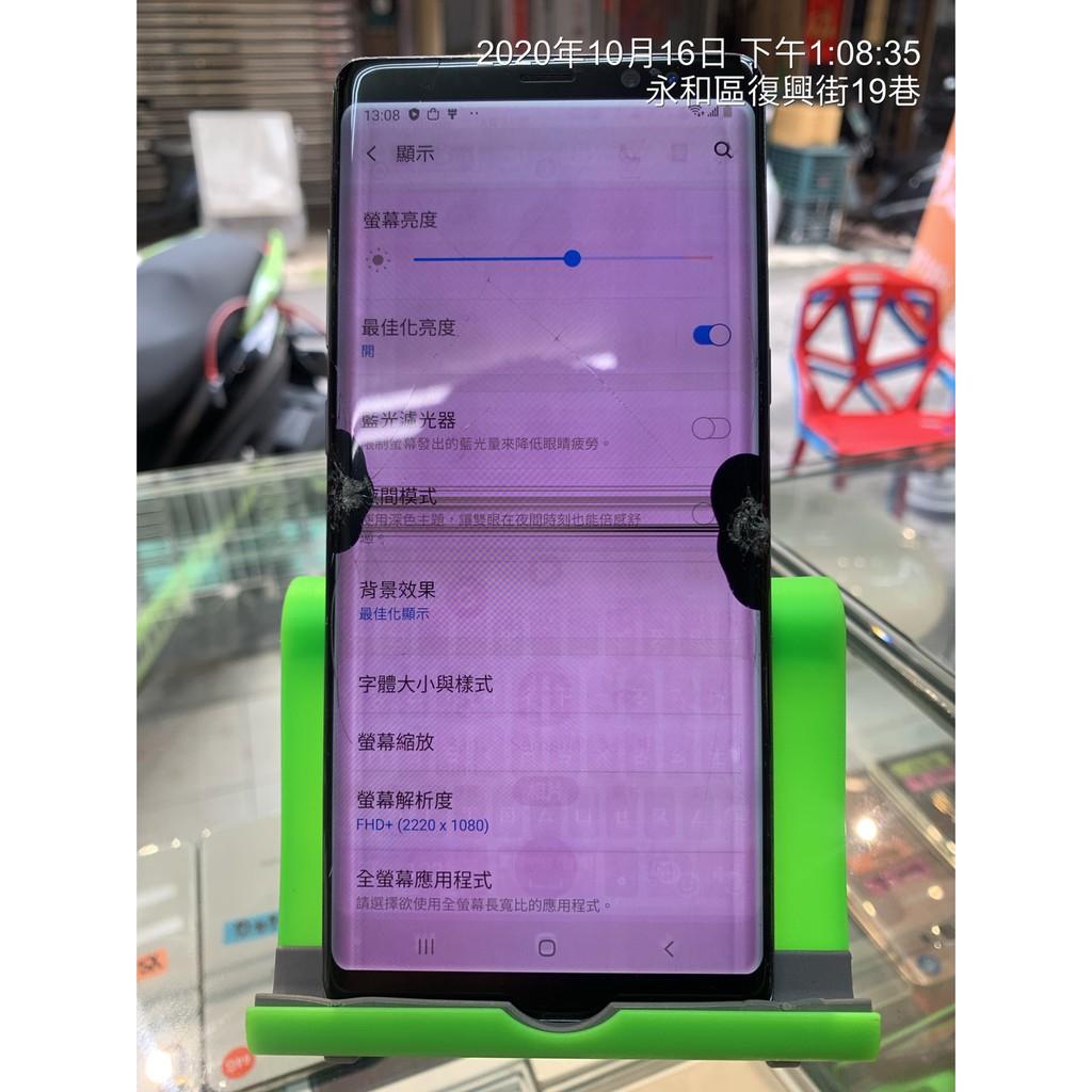 【瑕疵品-出清】三星 SAMSUNG Note8 紫 6+64G 6.3吋 二手手機 零件機 永和 實體店 3689