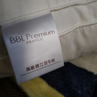 BBL Premium 高級側立羽毛枕 枕頭 新北市