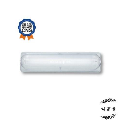 萬華好商量~舞光 LED T8 1尺 單管 吸頂 燈具 燈罩 空台 不含光源 附發票 LED-1103/1103ST