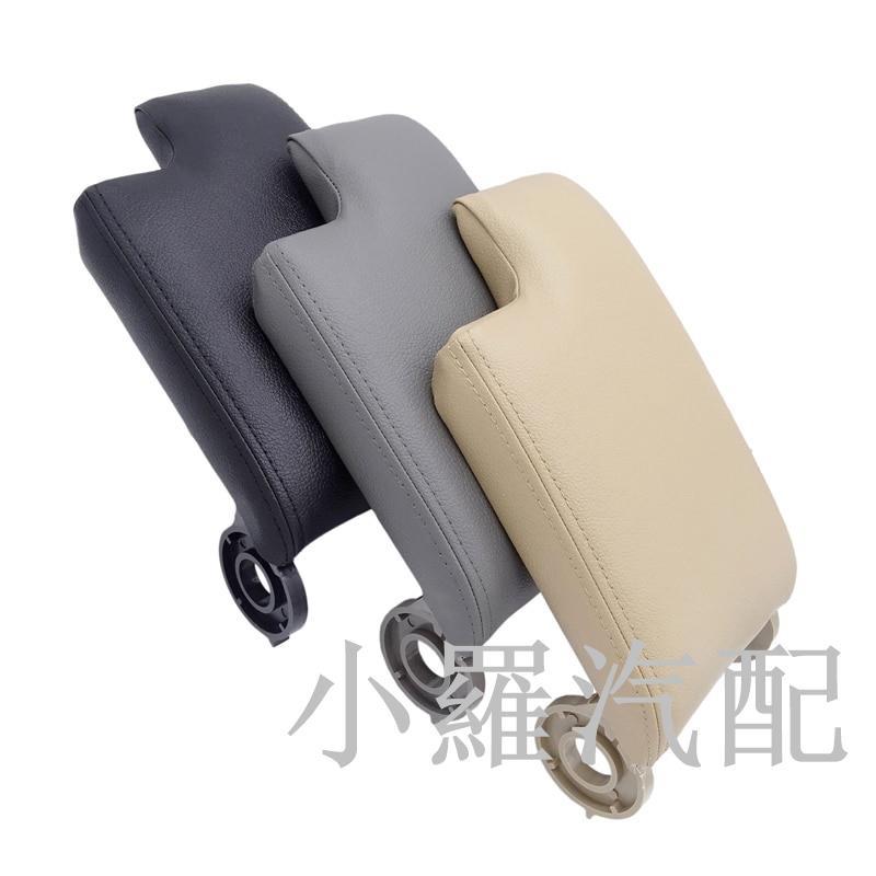 寶馬 BMW E46 318 320 325 328 330中央扶手蓋 中控臺扶手墊 用於寶馬E46 1999 小羅汽配