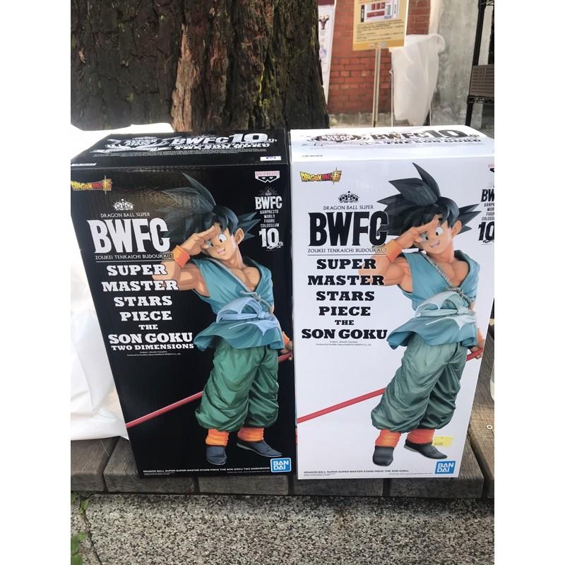 現貨 再見悟空 2D BWFC 會場限定版 七龍珠 造形天下武道會3 一番賞 4