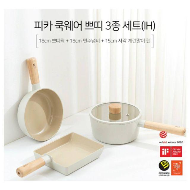 🇰🇷[NEOFLAM] Fika韓國進口陶瓷塗層鍋具組 寶寶的副食品必備鍋具