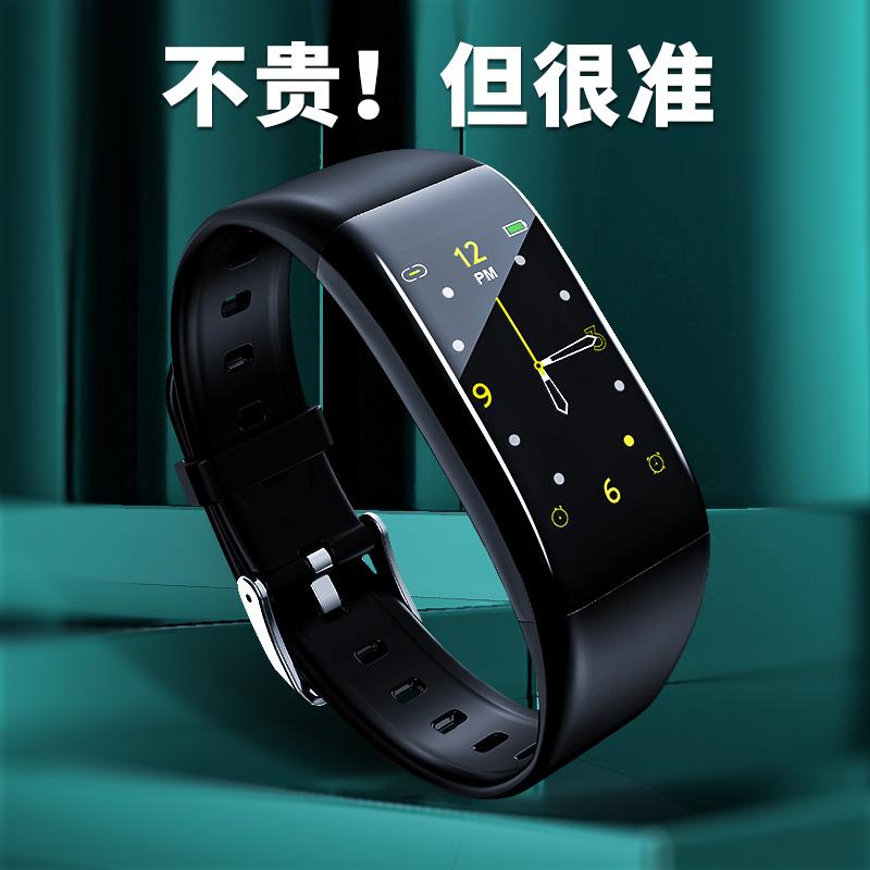 高精准度血壓心率智慧手環自動檢測運動男女醫療級多功能血氧心電圖測量儀中老年人心跳健康手錶蘋果華為通用