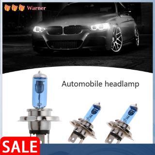 [Warner] 1pc H4 12v 100 /  90w 5, 000k- 6, 500k 鹵素燈汽車頭燈燈泡 Wf