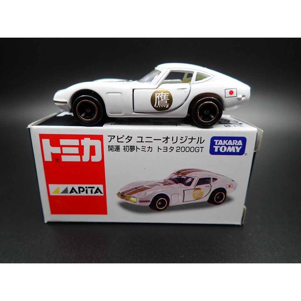 TOMICA APITA  開運 初夢 TOYOTA 2000 GT  元旦 國旗 特注 2000gt