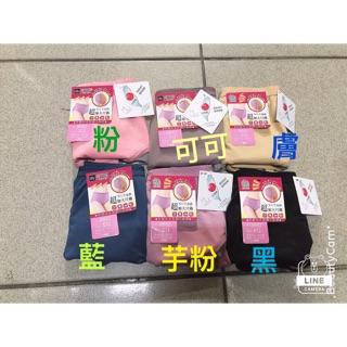 MIT 台製 加大款 竹炭防水 高腰生理褲8882💞 臺中市