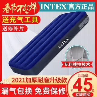 充氣睡墊 INTEX氣墊床雙人家用充氣床墊單人打地鋪懶人沖氣床加厚戶外便攜充氣床墊 睡墊 氣墊床 充氣床 自動充氣床 ...