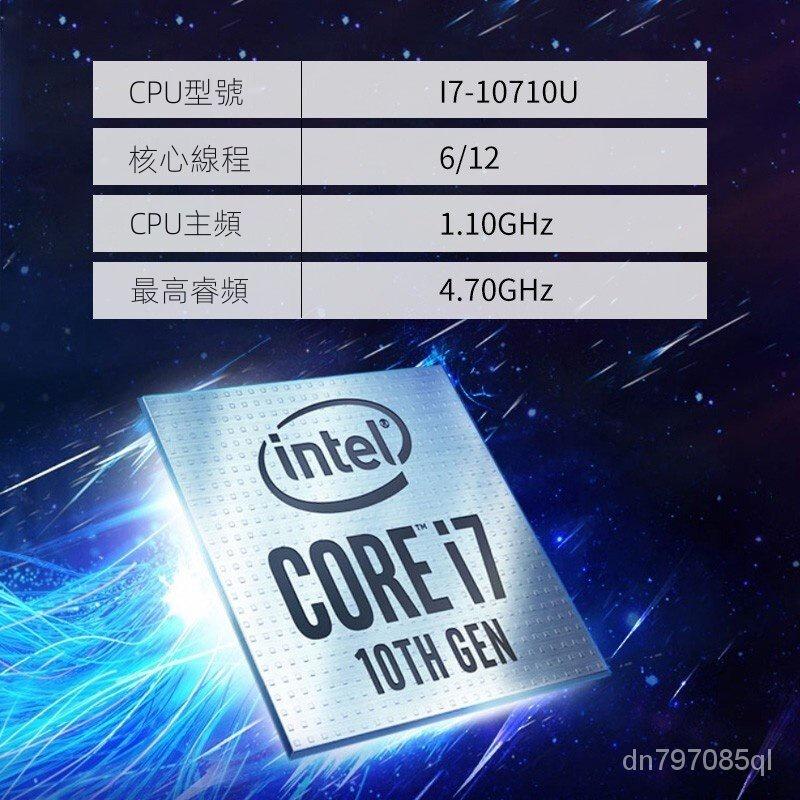 賽鼎聯想ThinkPad E15 15.6英寸高端輕薄商務辦公遊戲ibm筆電i7-sd