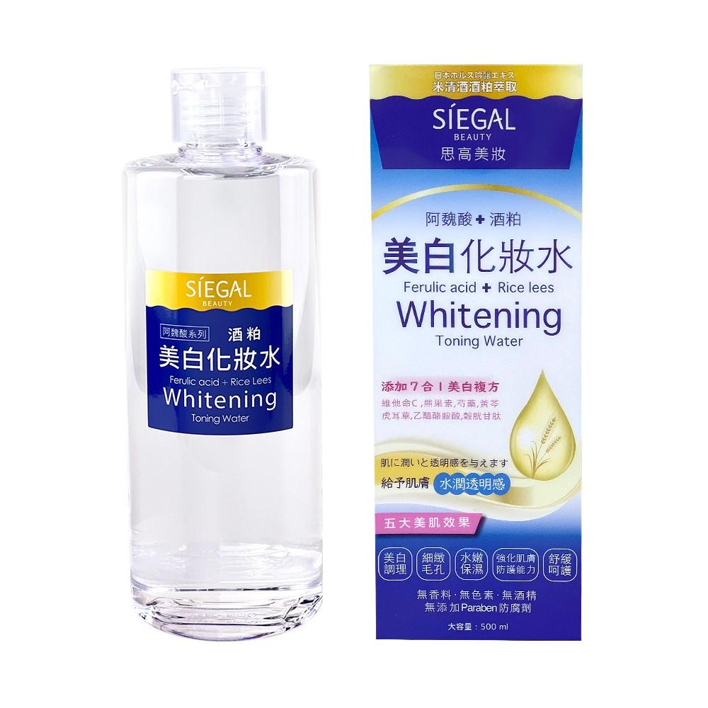 Siegal (思高) 阿魏酸酒粕美白化妝水 500ml【佳瑪】